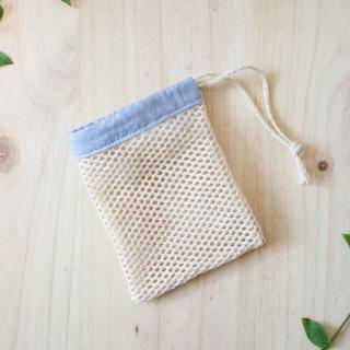 Atelier Beige - Filet à savon 100% Coton Bio - Pochette à savon