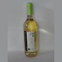 Domaine Chaluleau Pons - IGP des Côtes Catalanes Muscat sec- blanc sec BIO - 2018 - Bouteille - 0.75L