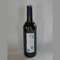 Domaine Chaluleau Pons - IGP des Côtes Catalanes - rouge BIO - 2017 - Bouteille - 0.75L