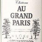 CHATEAU AU GRAND PARIS - CHATEAU AU GRAND PARIS