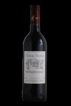 Château Brethous - Brethous - rouge - 2011 - Bouteille - 0.75L