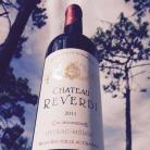 Vignobles Thomas Château Reverdi - Au cœur du Médoc, il est un vignoble en AOC Listrac Médoc chéri par la famille Thomas