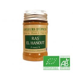 COULEURS D'ÉPICES - Pot Ras el Hanout jaune - 50 gr - ras el hanout