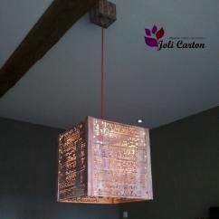 Joli Carton - Cagette - Suspension - Suspension - 1ampoule(s)