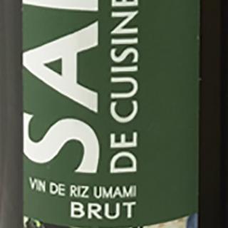 Kura de Bourgogne - Saké de cuisine (Vin de riz) BRUT 14° - 75cl - Condiments et sauces - 4668