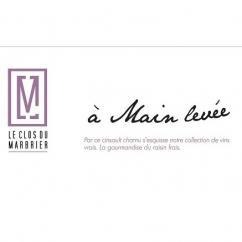Le Clos du Marbrier - A main levée - 2017 - Bouteille - 0.75L