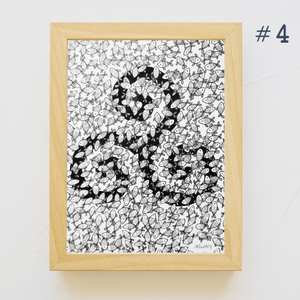 MAD BZH - #4 Dessin Marin – MAD BZH – Pièce unique – Fait Main - Dessin, illustration - 21 x 29.7 cm