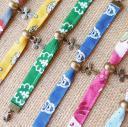 Oh Sud... - Bracelet Midinette Bleu Fleuri - Bracelet - Tissu