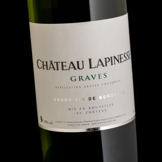 VIGNOBLES SIOZARD - Graves Blanc - Château Lapinesse - 2020 - Bouteille - 0.75L